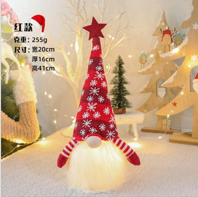 Christmas Decoration With Glowing Gnome Stuffed Light Faceless Dolls Ornaments Window Table Decoration Christmas Gift Party Supplies_1