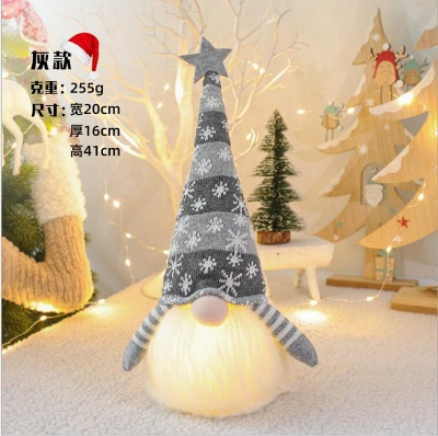 Christmas Decoration With Glowing Gnome Stuffed Light Faceless Dolls Ornaments Window Table Decoration Christmas Gift Party Supplies_2